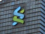 Банк Standard Chartered запустит криптокастодиальный сервис в 2021 году